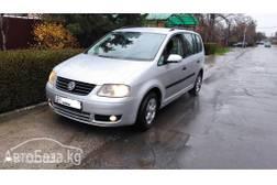 Volkswagen Touran 2004 года за ~385 600 сом