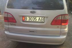 Продаю Форд Galaxy